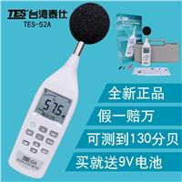 TES-52A噪音計
