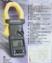 PROVA-6603交流電力諧波分析儀