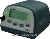 激光粉塵檢測儀