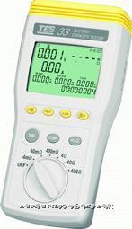 電池測試器TES-33