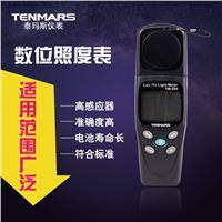 TM-204數字照度計