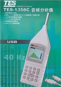 TES-1358C實時1/1和1/3八音度音頻分析儀