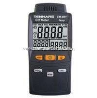 TM801/TM802 一氧化碳偵測器