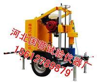 拖車式電啟動混凝土鑽孔取芯機 HZ-20型