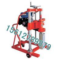 混凝土鑽孔取芯機 HZ-20型5.5馬/8.5馬/10馬力