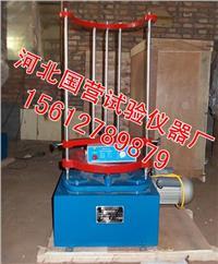 震击式尺度振筛机 ZBSX-92A