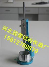 水泥標準稠度凝結時間測定儀 ISO