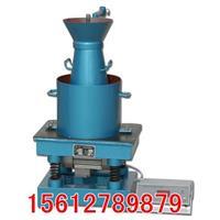 HVC-1型混凝土维勃稠度仪