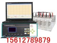 混凝土電通量測定儀