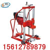 混凝土鑽孔取芯機5.5馬力/9馬力/13馬力