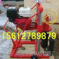 混泥土路麵鑽心機 HZ-20型