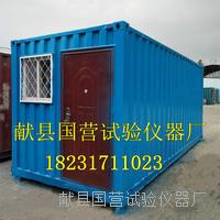 集裝箱式養護室 2.4×6米