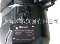 AVENTICS變量型軸向柱塞泵,德國安沃馳柱塞泵 3DREP6C-14/25A24NK4M