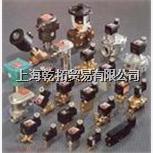 美國NUMATICS-紐曼蒂克2位4通電磁閥 HB8320G174