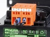 德国MURR隔离变压器,穆尔隔离变压器资料