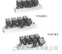 提供日本SMC气动换向阀VXD260NZ2A报价 VXD260NZ2A
