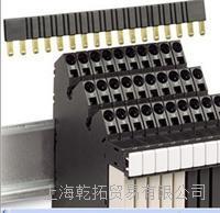 穆尔继电器信号输出 4000-68700-8000010