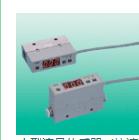 超小款:CKD喜开理的流量传感器 FM4000-15-W-BW
