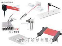 基恩士光纤传感器优势,KEYENCE产品优点  FS-N43N