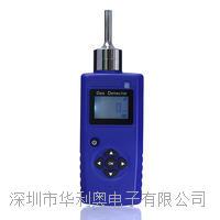 便攜式二甲苯檢測儀 DTN220B-C8H10