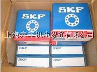 30207SKF進口原裝圓錐滾子軸承30207 SKF30207