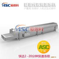 液氮速冻机 AG-200