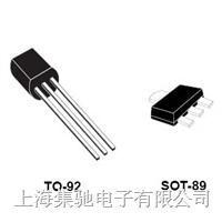 1.8V穩壓芯片 HT7318 HT7318-1 HT7318A-1