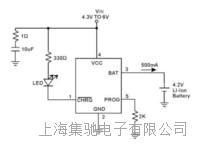 JC4055 500mA 單節鋰電池充電芯片 JC4055