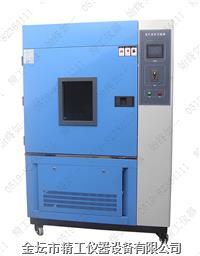 氙燈老化試驗箱(風冷) SN