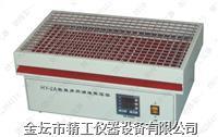 數顯調速多用振蕩器 HY-2A