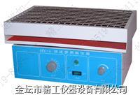 多用調速振蕩器 HY-4