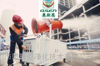 雾炮联动治理监测设备可以有效实施现场扬尘实时监测联动除尘治理 雾炮联动治理监测设备