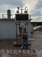 OSEN-QX自动气象站 网赌退钱方法气象监测站