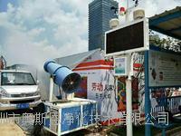 TSP在线监测系统 扬尘在线监测仪 建筑工地扬尘在线联动降尘喷淋监控系统 OSEN-YZ