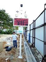 奥斯恩扬尘在线监测大气环境污染在线监测仪山东代理商
