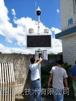 深圳市坪山新区TSP监控系统 混凝土搅拌站扬尘治理文件要求 TSP带视频监控设备 OSEN-YZ