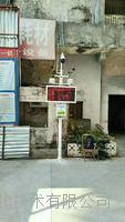 苏州南京奥斯恩工地扬尘自动在线监测系统TSP监测设备