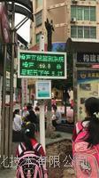 深圳市 网赌退钱方法 工地扬尘噪声实时监测系统 噪声监测仪 OSEN-Z