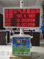 网赌退钱方法微型空气质量检测站助力城市大气污染治理