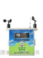 山东厂家网赌退钱方法VOCs在线报警监测仪 VOCs监测系统供应商
