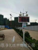 南京工地扬尘噪声实时在线视频监控系统  智能联网噪声扬尘监测系统