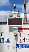 广州工地智能联网噪声扬尘监测系统 OSEN-6C