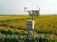 农业气象监测站 农作物最佳生长环境气象检测站 农林业气象自动监测站