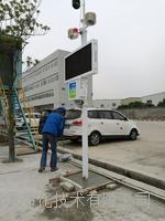 工地扬尘视频监控系统如何打造智慧工地环保施工