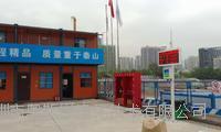工业城市空气污染扬尘监测粉尘PM2.5PM10气象监测系统