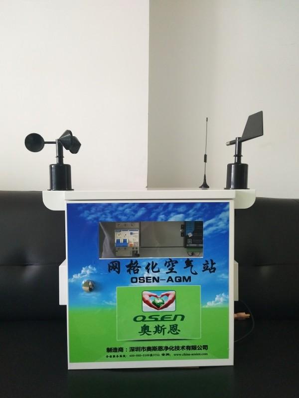 广东省微型气体工业园区厂房有害气体实时在线监测生产厂商包安装