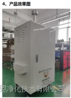 广东肇庆佛山化工厂锅炉管道尾气排放氮氧化物远程在线监测系统 OSEN-NOX