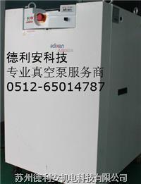 ALCATEL1503真空泵维修 普发真空泵维修 ADS602H/ADS602P/A1503