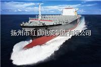 舰船用控制电缆 JKEPJP、JKEPJP80、JKEPJP90、JKEPJP85