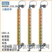 標準石英玻璃液位計